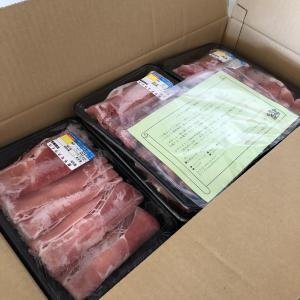 【ふるさと納税】高評価の豚肉来た♪