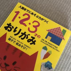 【発達障害】折り紙のススメ