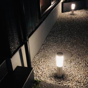 夜の家をオシャレに照らしたい