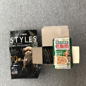 【シニア犬】餌を食べない子に最終手段