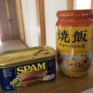【備蓄】スパムチャーハン