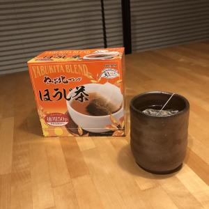 安いのに美味しいお茶