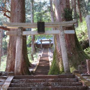 栃木県 石裂山登山