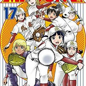 『MAJOR 2nd(メジャーセカンド) 17巻』ネタバレ感想!あらすじから結末まで!