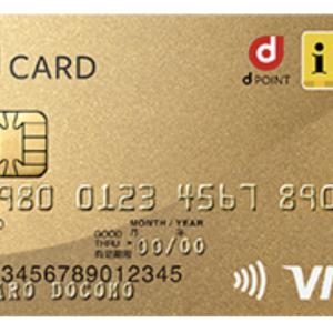 【「iD」付きカードならdカード】チャージなし・サインレスで快適決済。
