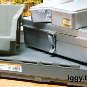 トラスコ中山のコンテナ/ツールボックスが収納に最適!日本製で高品質!
