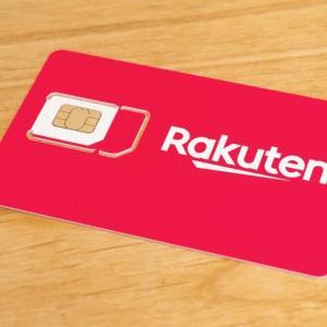Rakuten UN-LIMITの口コミ・評判レビュー:実際に使ってみて【楽天モバイル】