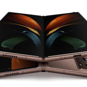 【Galaxy Z Fold2 】予約受付・発売日・価格・スペック・サイズなど最新情報【au・ドコモで発売?】