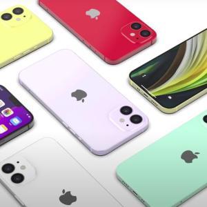 iPhone 12 miniの予約開始・発売日はいつ?サイズ・価格・デザインなど