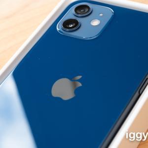 iPhone12 miniのおすすめ色・人気カラー紹介。ブルー、グリーン、ブラック、ホワイト、レッドのカラバリから何色を選ぶ?