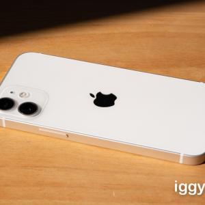 ドコモオンラインショップでスマホ・iPhoneは端末のみ購入できる:回線契約なしで機種本体だけ買える!