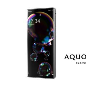 AQUOS R6の価格・割引キャンペーン・値下げセール情報。安く買う方法。【ドコモ/ソフトバンク】