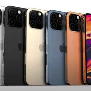 【iPhone 13 VS iPhone 13 Pro】違い比較!どっちが買い?無印とProのスペック・価格・サイズの違い