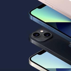 【iPhone13 色/容量を変更】予約後に変えたい場合:ドコモ/au/ソフトバンク/Apple