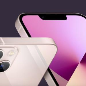iPhone 13(mini/Pro/Max)キャンペーン・割引き・値下げ時期・ポイント還元:ドコモ・au・ソフトバンクの安く買う方法
