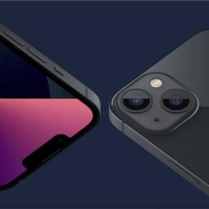 【楽天モバイル】iPhone 13(mini/Pro/Max)の予約・在庫&入荷待ち:在庫あり/なし・売り切れ確認