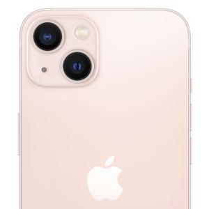 【ソフトバンクのiPhone13機種変更キャンペーン】安くお得に買う方法は?