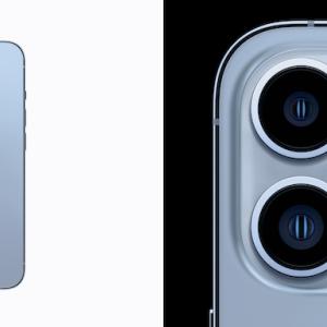 【購入】ahamo(アハモ)でiPhone13を買うことはできる?iPhone13使う場合の手順