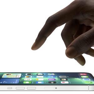 【iPhone13の機種変更キャンペーン(mini/Pro/Max)】価格を安くお得に買うキャンペーンを紹介