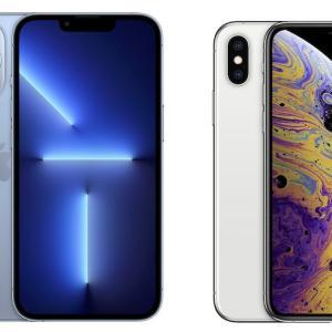【iPhone 13とiPhone XS 違い比較】どっちを買うべきか?スペック・機能・価格など比較