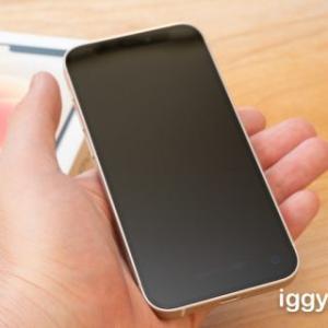 iPhone SE 3(第3世代)はいつ発売・予約開始?価格はいくらか最新リーク情報【5G対応2022年SE新型】