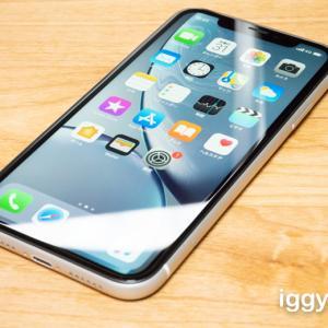 iPhone XRはいつまで使える?iOS/修理サポートは?今から(2021年)購入してOK?