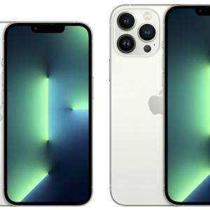 iPhone 13 ProとiPhone 13 Pro Maxの違い比較:スペック・機能など比べ、どっちを買うべき?