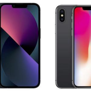 【iPhone 13とiPhone Xの違い比較】どちらを買うべきか?スペック・機能・価格など比較