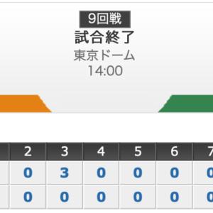 【試合結果】5/12 vs巨人4-1◯ 苦しい時こそ組織力がモノを言う