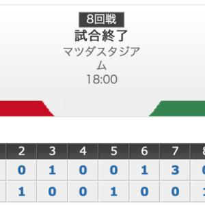 5/15 vs広島7-9● 梅野投手4点差追いつかれるも、次に繋がる貴重な経験
