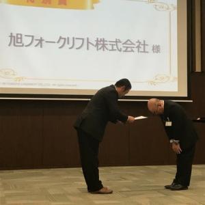 【新車販売台数 関東圏 第2位】三菱ロジスネクスト本社に表彰されました。「無人フォークリフト」の昔と現在の比較についても解説中!!