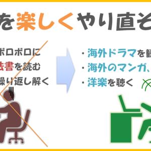 英語嫌いを克服する方法【入門・初級・中級・上級:7記事で解説】