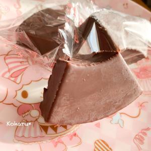 セブンイレブンのしっとり焼き上げたチョコがけバウムとレビュー系ブロガーの悩み。