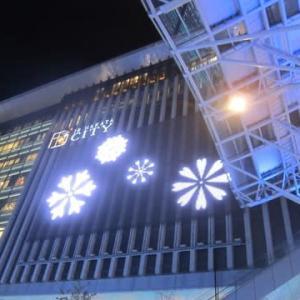 福岡は昨年の大寒も暖冬でした