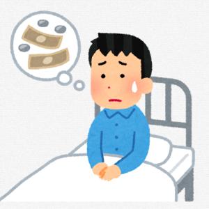 【確定申告】医療費控除の確定申告する