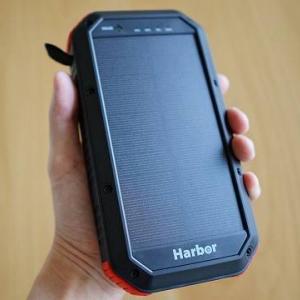 【Harbor レビュー】大容量かつ多機能なモバイルバッテリー!アウトドアや災害時に便利