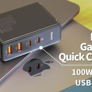 Baseus GaN2 Pro Quick Charger レビュー| クレカサイズの100W 4ポート充電器
