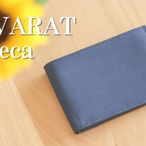 TAVARAT Receca レビュー | ちょっとした買い物をミニマルにこなせるレシート専用財布