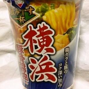 エースコック タテ型 飲み干す一杯 横浜 豚骨醤油ラーメン