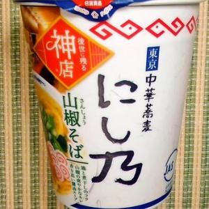 日清 中華蕎麦にし乃 山椒そば