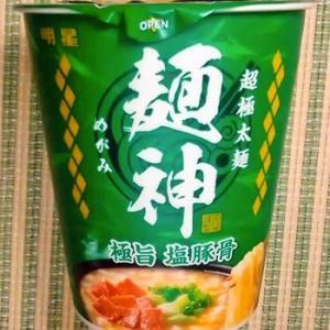 明星 麺神カップ 超極太麺 極旨塩豚骨