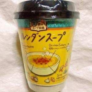 永谷園 世界のスープ図鑑 ルンダンスープ