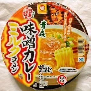 東洋水産 マルちゃん 日本うまいもん 青森味噌カレーミルクラーメン