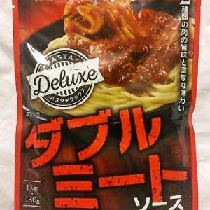 ハチ食品 PastaDeluxe ダブルミートソース