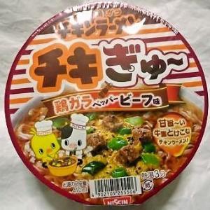 日清 チキンラーメンどんぶり チキぎゅー 鶏ガラペッパービーフ味