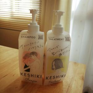 #KESHIKI シャンプー&ヘアトリートメント【ケシキのヘアケアに挑戦!】サロン品質