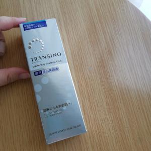 #トランシーノ薬用ホワイトニングエッセンスExII【美白ケア】