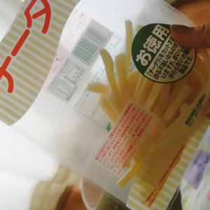 【味の融合】チーズ抹茶プロテインパンケーキ【アレンジ】