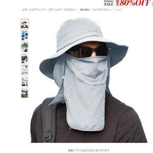 マスクでお仕事は。。