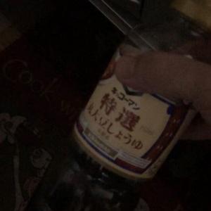 醤油でミジンコ培養!?
